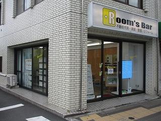 2020年5月16日 朝のRoom's Bar店頭です