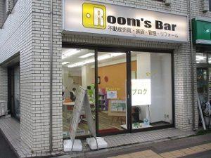2020年5月22日 夕方のRoom's Bar店頭です