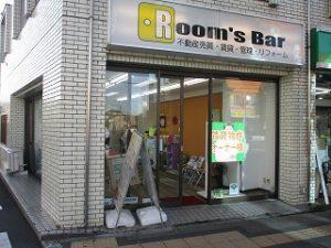 2020年5月24日 夕方のRoom's Bar店頭です