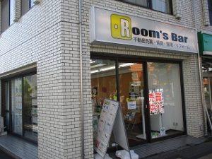2020年5月29日 夕方のRoom's Bar店頭です