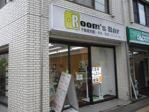 2020年5月30日 夕方のRoom's Bar店頭です