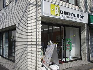 2020年5月1日 朝のRoom's Bar店頭です