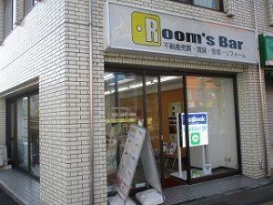 2020年5月1日 夕方のRoom's Bar店頭です