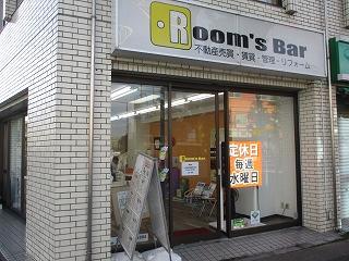 2020年5月8日 夕方のRoom's Bar店頭です