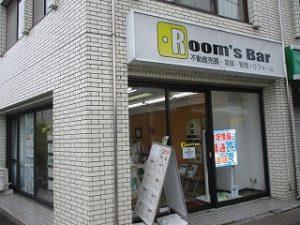 2020年5月9日 朝のRoom's Bar店頭です