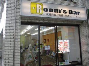 2020年5月10日 夕方のRoom's Bar店頭です