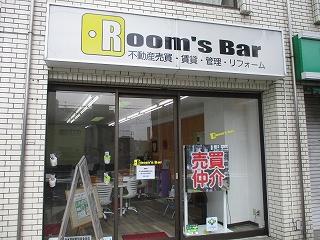 2020年5月15日 朝のRoom's Bar店頭です