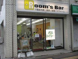 2020年5月15日 夕方のRoom's Bar店頭です