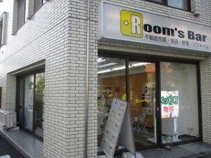 2020年6月2日 夕方のRoom's Bar店頭です