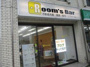 2020年6月6日 夕方のRoom's Bar店頭です