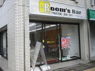 2020年6月7日 朝のRoom's Bar店頭です