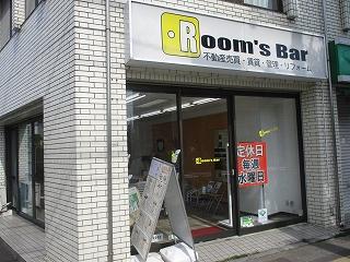 2020年6月9日 朝のRoom's Bar店頭です