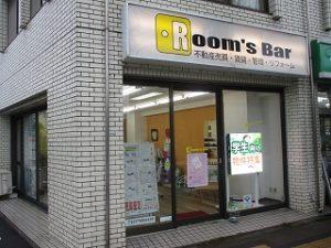 2020年6月13日 夕方のRoom's Bar店頭です