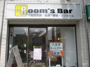 2020年6月16日 朝のRoom's Bar店頭です
