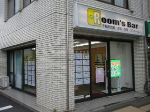 2020年6月20日 夕方のRoom's Bar店頭です
