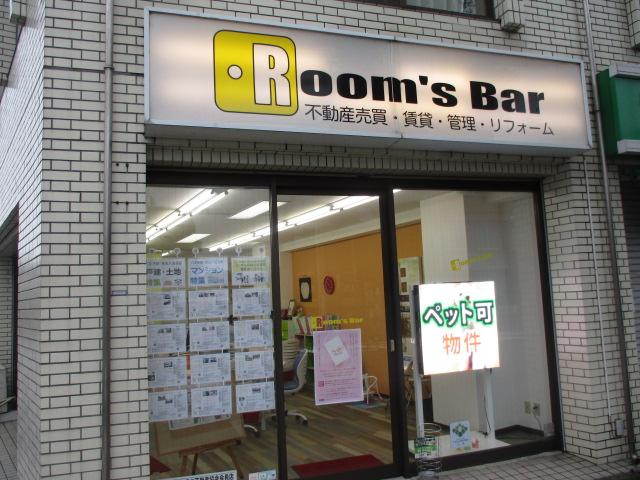 2020年6月22日 夕方のRoom's Bar店頭です