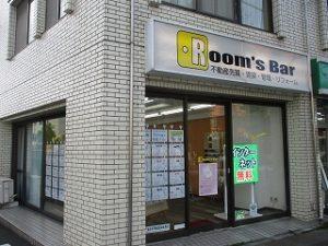 2020年6月26日 夕方のRoom's Bar店頭です
