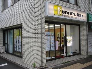 2020年7月13日 夕方のRoom's Bar店頭です