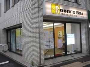 2020年7月17日 夕方のRoom's Bar店頭です
