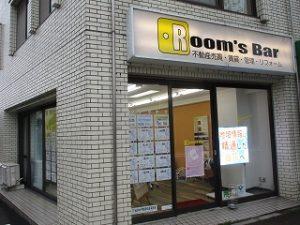 2020年7月18日 夕方のRoom's Bar店頭です