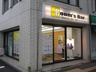 2020年7月20日 夕方のRoom's Bar店頭です