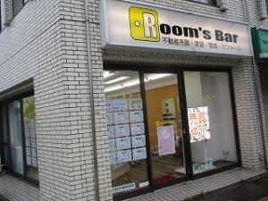 2020年7月26日 朝のRoom's Bar店頭です