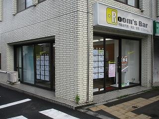 2020年7月27日 朝のRoom's Bar店頭です