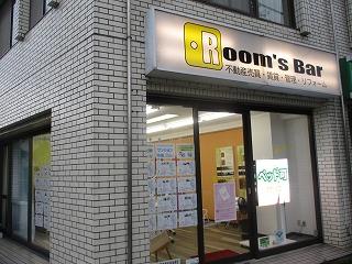 2020年7月27日 夕方のRoom's Bar店頭です