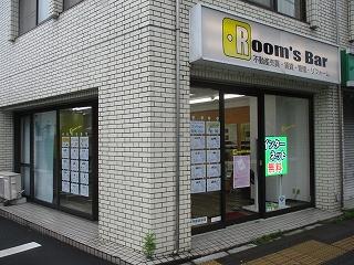 2020年7月31日 朝のRoom's Bar店頭です
