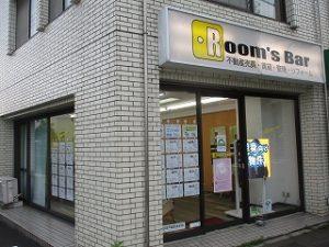 2020年7月31日 夕方のRoom's Bar店頭です
