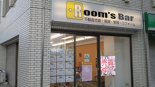 2020年8月31日 朝のRoom'sBar店頭です