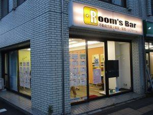 2020年8月2日 夕方のRoom's Bar店頭です