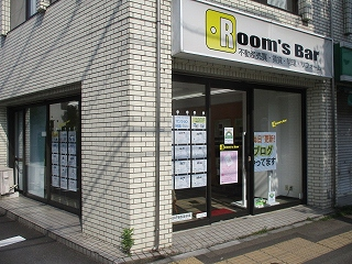 2020年8月4日 朝のRoom's Bar店頭です