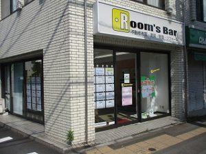2020年8月7日 朝のRoom's Bar店頭です