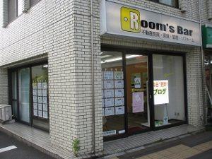 2020年8月8日 夕方のRoom's Bar店頭です
