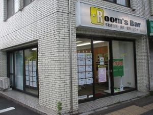 2020年8月10日 朝のRoom's Bar店頭です