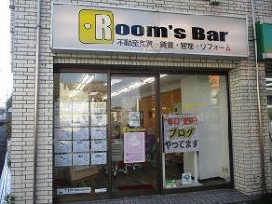 2020年8月11日 夕方のRoom's Bar店頭です