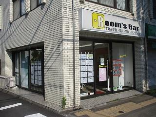 2020年8月16日 朝のRoom'sBar店頭です
