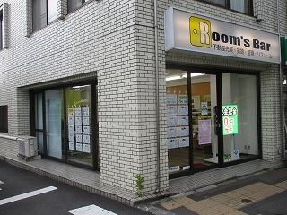 2020年8月16日 夕方のRoom'sBar店頭です