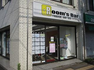 2020年8月25日 朝のRoom'sBar店頭です