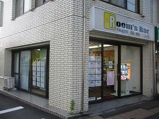 2020年8月28日 夕方のRoom'sBar店頭です