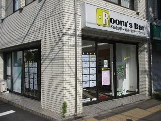 2020年8月29日 朝のRoom'sBar店頭です