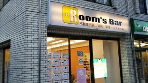 2020年9月5日 夕方のRoom's Bar店頭です