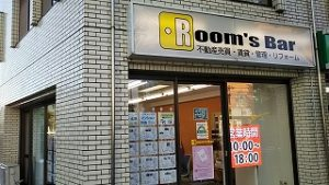 2020年9月6日 夕方のRoom's Bar店頭です