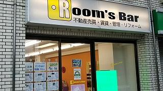 2020年9月6日 朝のRoom's Bar店頭です