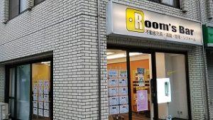 2020年9月7日 朝のRoom's Bar店頭です