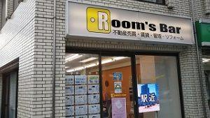2020年9月8日 夕方のRoom's Bar店頭です