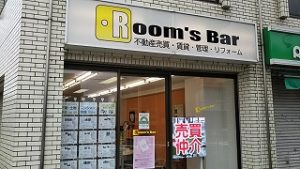 2020年9月1日 朝のRoom's Bar店頭です