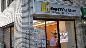 2020年9月4日 夕方のRoom's Bar店頭です