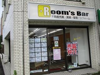 2020年9月13日 朝のRoom's Bar店頭です
